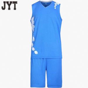 44c4d7b31 Make Custom Basketball Jersey