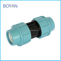 BOYAN PP compression quick pipe fittings for irrigation equal coupling