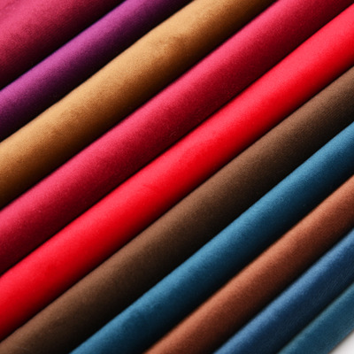 High quality solid color Holland Velvet blackout curtain fabric
