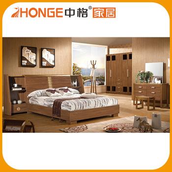 Latest Selling Product Malemine Modern Bedroom Furniture Set