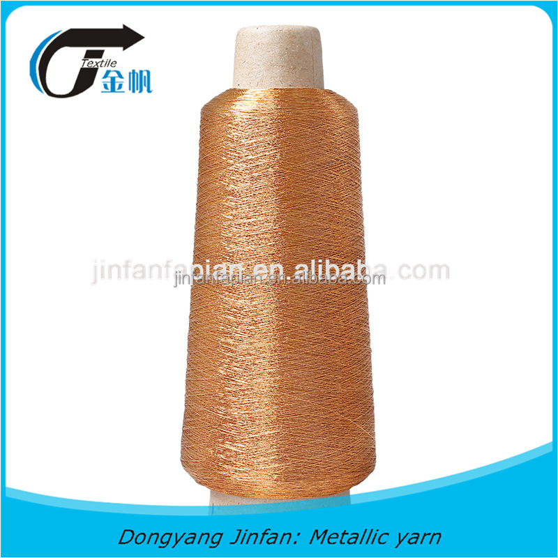 color MS type metallic yarn polyester or rayon Lurex yarn for embroidery 150D or 120D