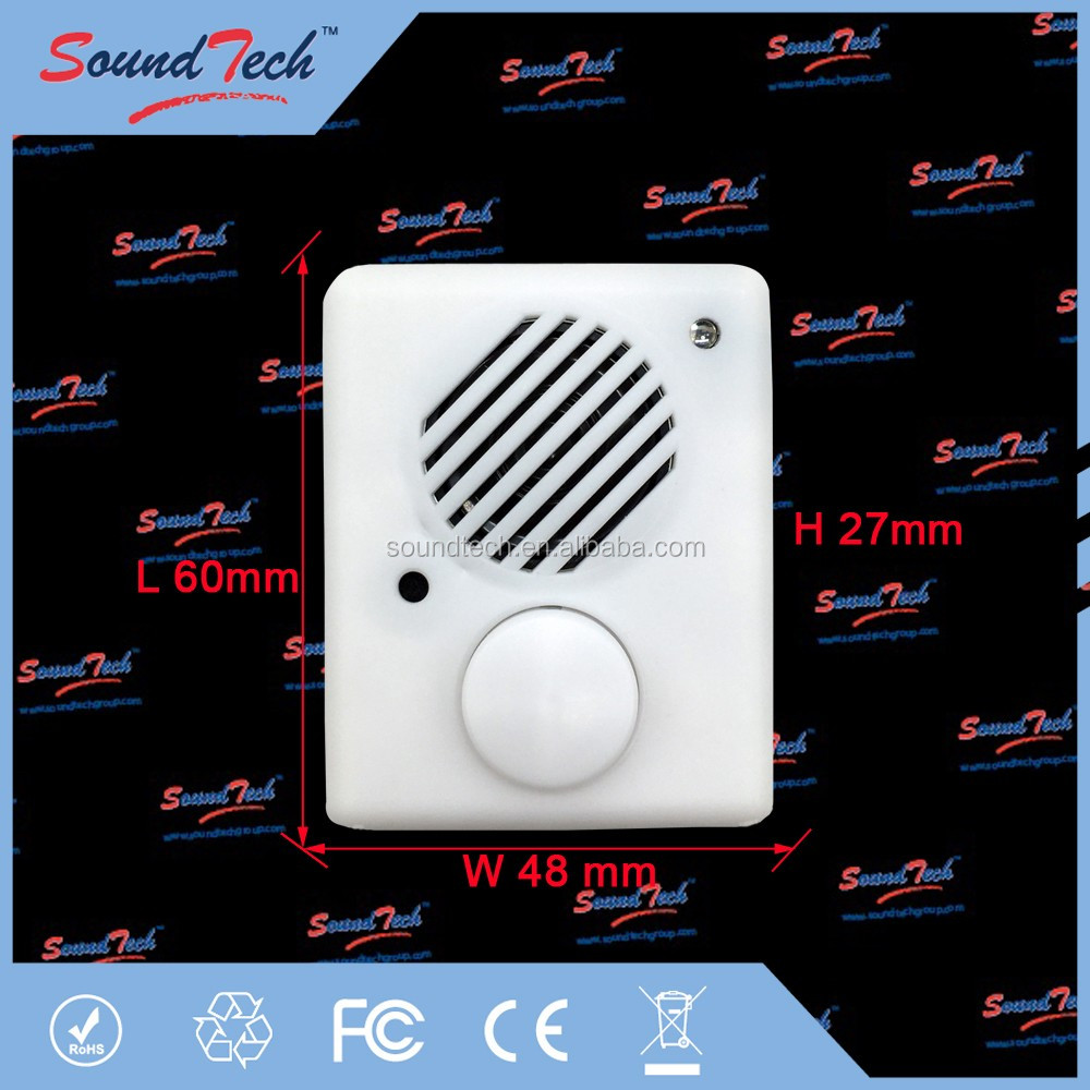 Active Components Push button recordable sound module for toy