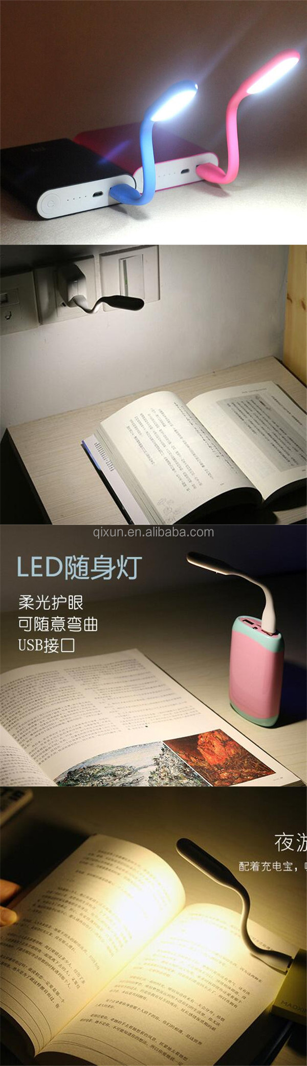 colorful promotional cheap price usb led light