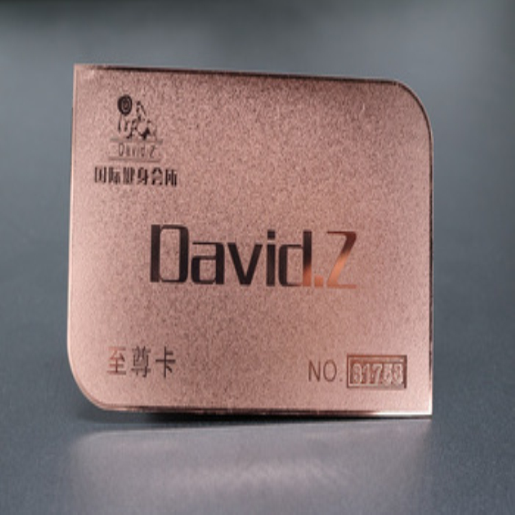 Brand New Matte rose gold metal business cards With Professional Technical Support
