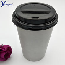 Heat insulated coffee double walled paper cup