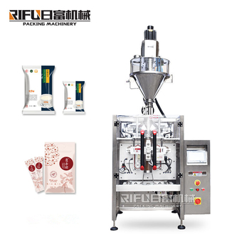 Factory price VFFS automatic detergent pepper coffee spices protein milk wheat flour packing powder machine