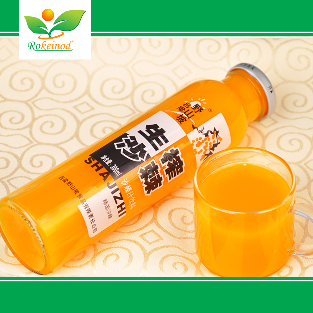 Hot-sell Natural planting High Quality Sea Buckthorn Juice from China