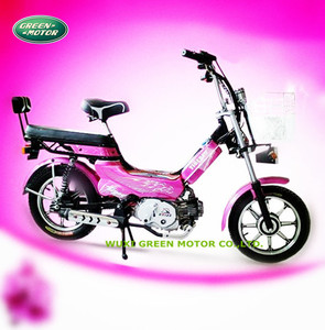cheap 50CC motor bike moped cub