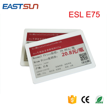 E-ink display supermarket digital price tags