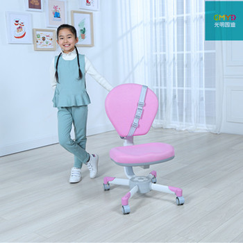 GMYD Chair for Children Height Adjustable Learning Chair