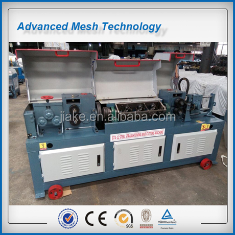 CNC Automatic Rebar Wire Straightener and Cutter Machine