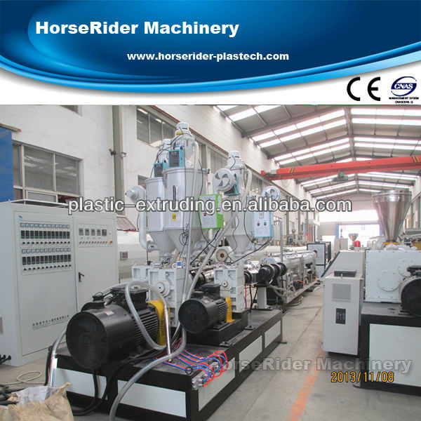 PE pipe production machine/HDPE pipe production machine/PE pipe production line (three exruder)