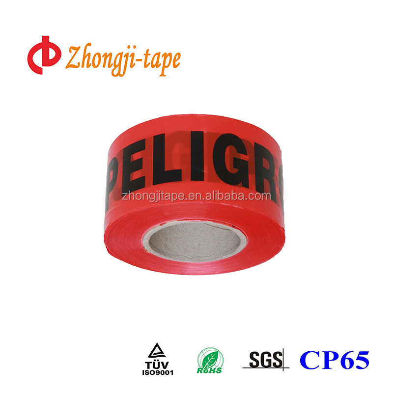 PE printed logo barrier tape