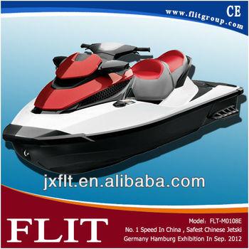 Brand New Sea-doo Style Most Powerful 1500cc Jet Ski & Sea Scooter ...