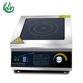 Flat Single Head Electromagnetic Desktop 110v Induction Cooktop