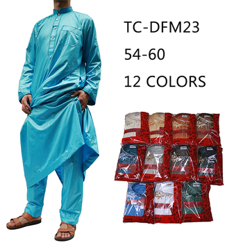 2019 Classic Traditional Navy Blue Cotton Kurta Pajama Modern Men Tunic Islamic Men Clothing With pants