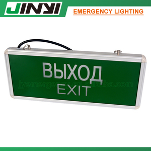 China supplier Security lamp exit lights 220v led emergency evacuation light