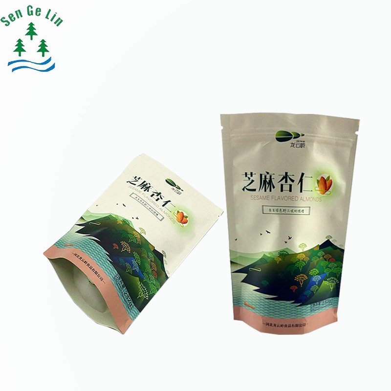 Customized Gravure Printing Colorful 200g coffee body scrub aluminum foil pouch stand up zip lock plastic packaging coffee bag