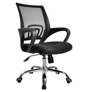 Swivel office chair wholesaler chair office