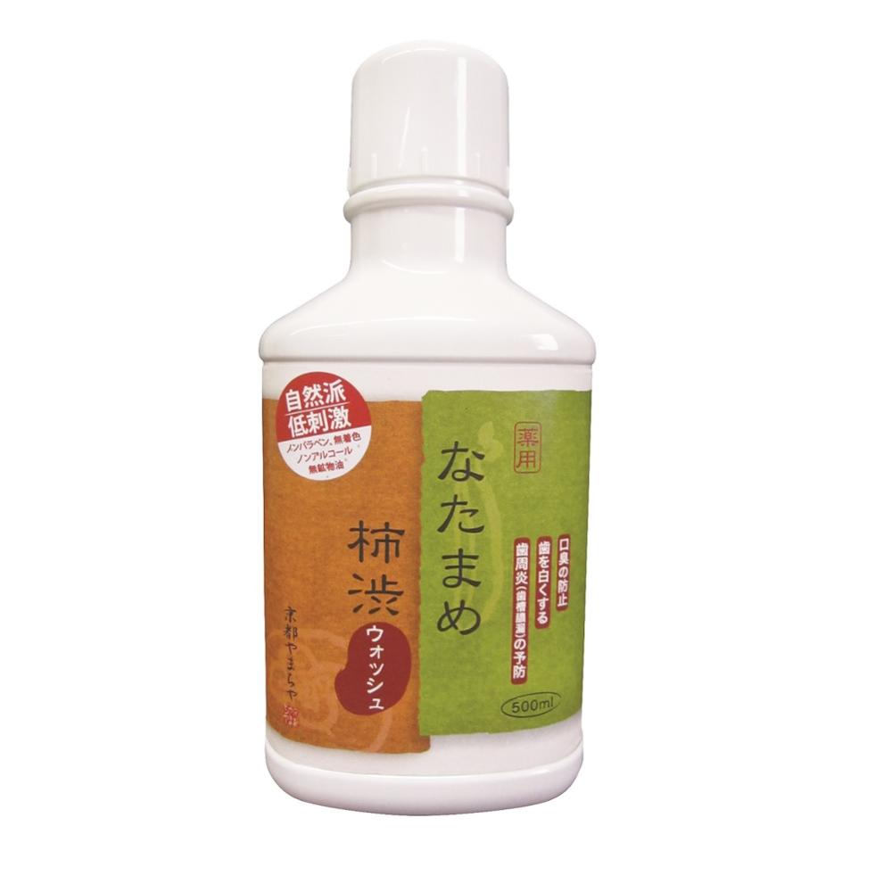 High Quality Teeth Whitening Mouthwash With Reasonable Price