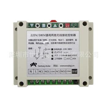 Century Aoke 433 Mhz Wireless Remote Control Relay Switch Receiver - Buy  433 Mhzwireless Remote Control Relay Switch Receiver,Wireless Remote  Control