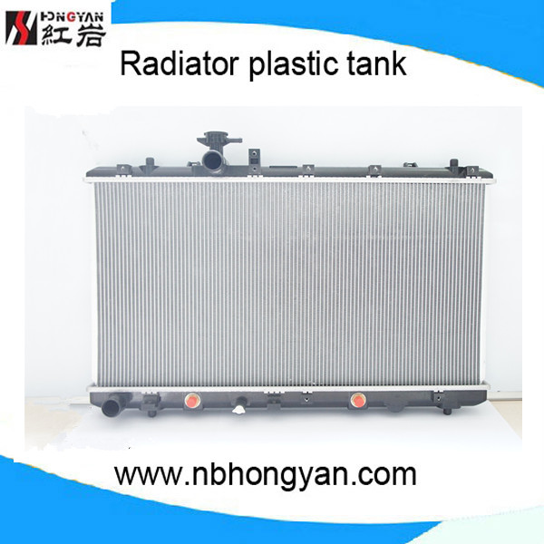 Complete Radiators DPI 2980 Japanese cars