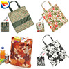 Environment-friendly polyester folding tote shopping bag promotional foldable shopping bag