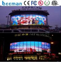all in one led pc computer led module controller window cotton screen products