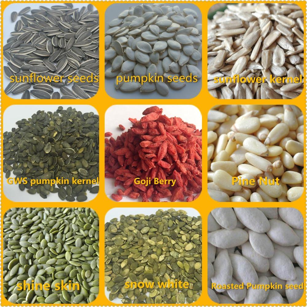 Цены на семена сх культур