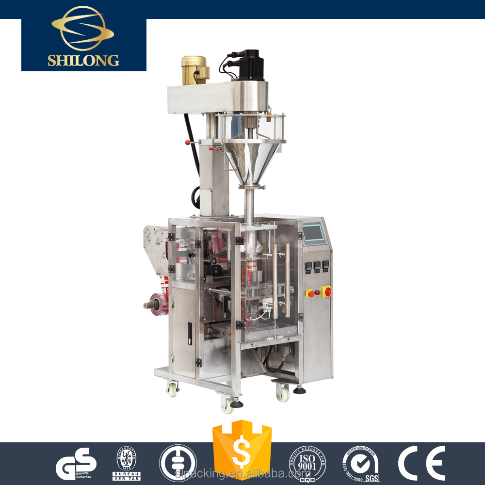coffee powder filling weighing sealing packing machine