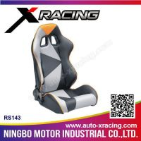 2015 (RS143) New model car racing seat
