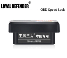 Car OBD speed lock automatic door lock closing system For Honda Fit CRV Odyssey City