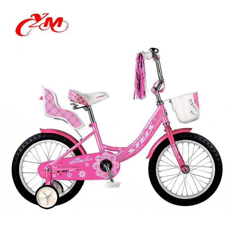 Beautiful 12 Inch Cheap Price Kids Small Bicycle Pink Cartoon Kids