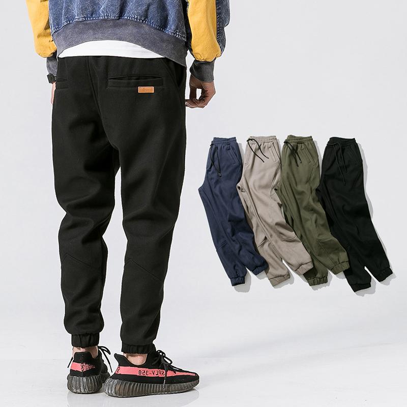 reliable reputation 100% authenticated first rate Mens Joggers Hip Hop Pants Casual Blank Harem Sweatpants Khaki Black Sweat  Jogging - Buy Jogger Pants,Sweat Pants,Harem Pants Product on Alibaba.com