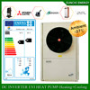 Save70% power COP4.23 out 60deg.C 19kw,35kw,70kw,105kw heat pump instant hot water heater 3phase cb