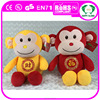 High quality new year 2016 monkey toy for girl/monkey plush toy