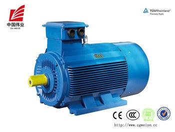 3 phase 90 kw electric motor terminal block buy electric for Electric motor terminal blocks