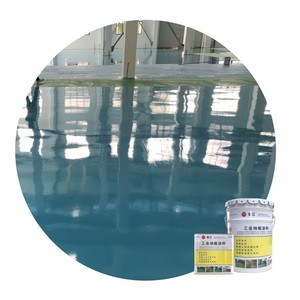 High quality Dielectric Transparent Epoxy Resin Flooring for Industrial floor paints