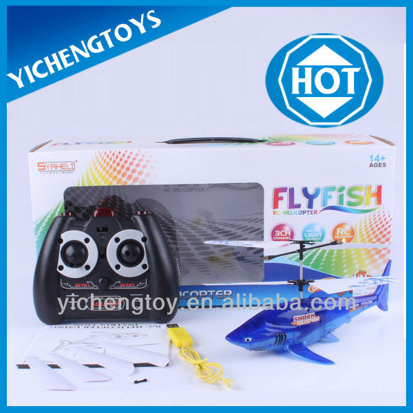 hot sale 3 channel remote control fish