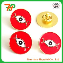 OEM Eye shape Lapel Pin china Cheap Wholesale Custom Metal Lapel Pins Manufacturers