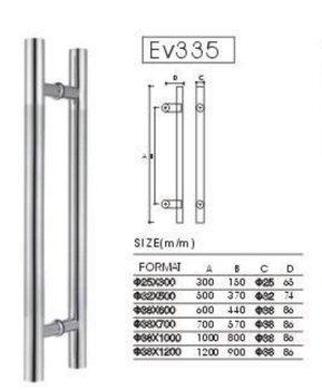 S335 Folding Door Handle - Buy Door Handle,Glass Door Handle,Pull ...