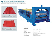 Double Layer Corrugated Roof Tile Roll Forming Machine/ Aluminum Metal Roofing Sheet Making Machine best price
