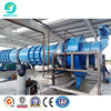 High output coconut shell carbonization furnace for charcoal