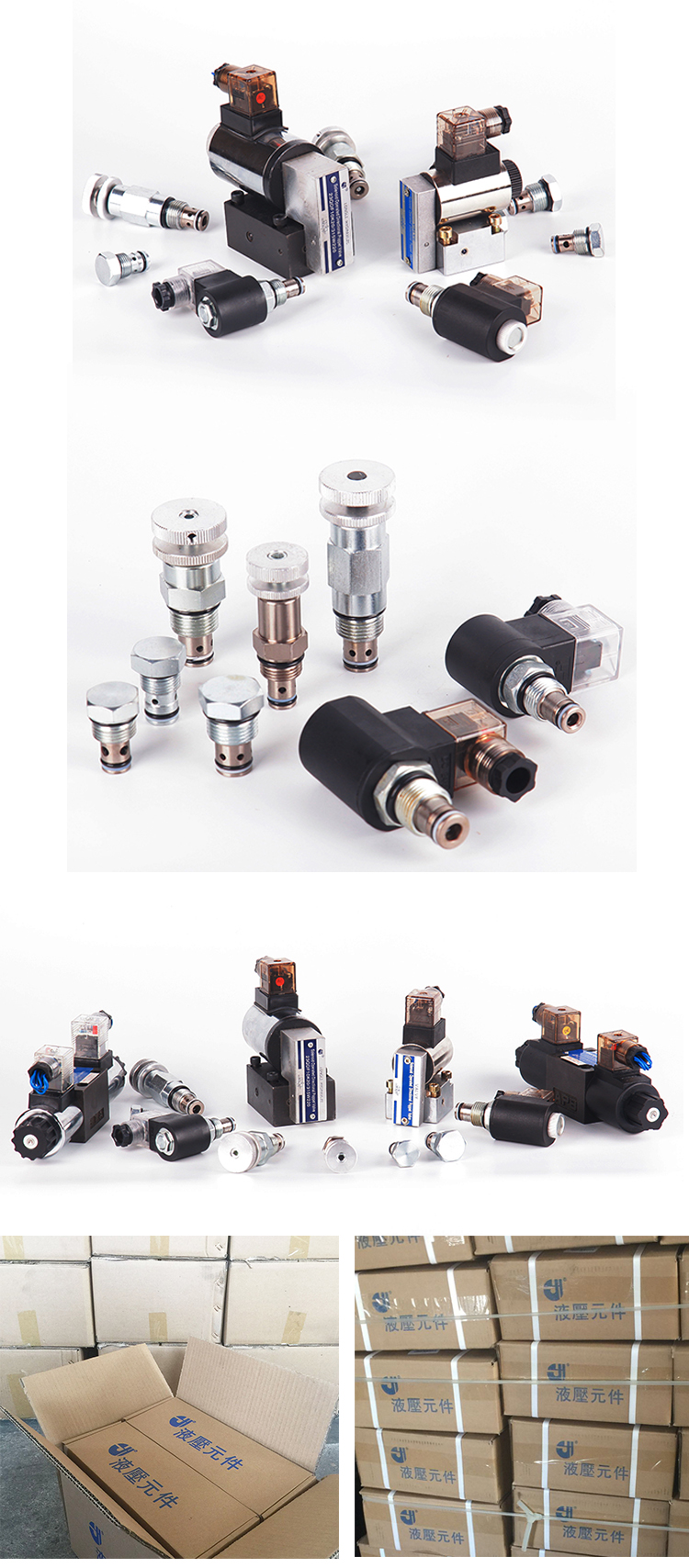 SV08-34M Hydraulic Hydraforce type cartridge high pressure 3 position 4 way double coil valve