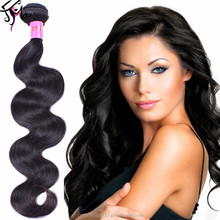 Body wave virgin brazilian hair wholesale in brazil cyber monday hair extensions
