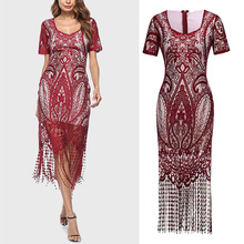 2018 Mode Hot Sale Lace <span class=keywords><strong>Bodycon</strong></span> Designer One Piece Partai Dress