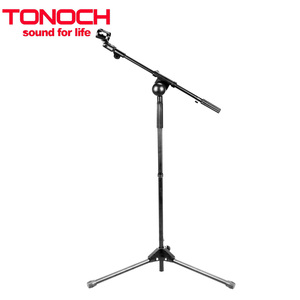 2 Point Adjustment Boom Tripod Microphone Stand