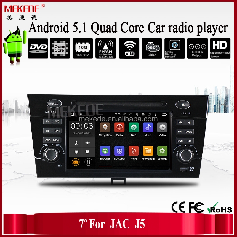 MEKEDE wholesale car Screen display for JAC J5 with Android 5.1 system 1024x600 car dvd gps player