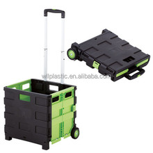 plastic folding shopping cart/trolley
