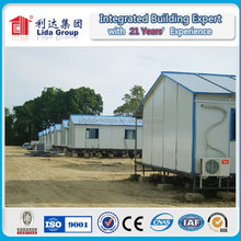cheap pre fabricated house/accommodation/building